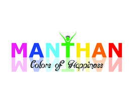 #8 for Design a Logo for manthan by PemaGrg1