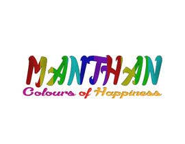 #11 for Design a Logo for manthan by CodeIgnite