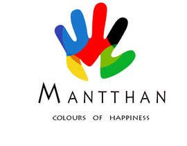 #1 untuk Design a Logo for manthan oleh johnpullikotill