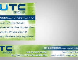 #17 cho Design a Banner for broker company bởi qlabdesign