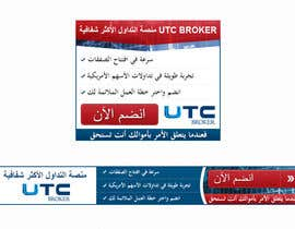 #29 para Design a Banner for broker company por edbryan