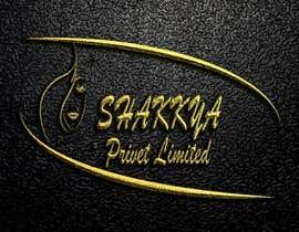 szamnet tarafından Design a Logo for my company için no 53
