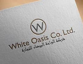 "#2 untuk Design a Logo for a company ""White Oasis Co. Ltd."" oleh dreamer509"