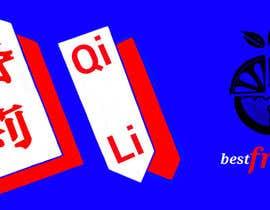 #11 untuk Design 3 logos oleh ismailbouhariche