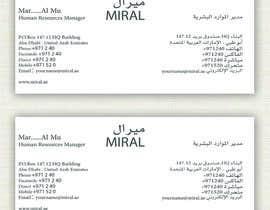 #12 untuk Design email signature which should loook like business card oleh zubair141