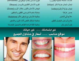 balhashki tarafından Design a Flyer for Dental office için no 18