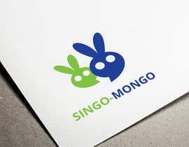 ImArtist tarafından Need logo for small chat website için no 15