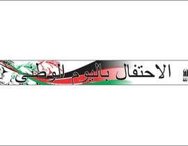 #9 untuk Design UAE National Day Scarf oleh javierlizarbe