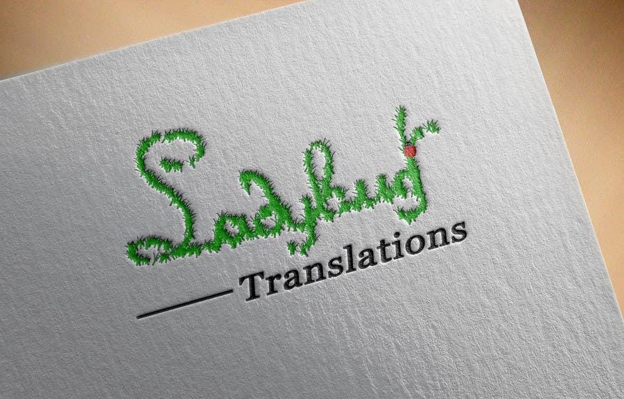 Entry #16 by mwarriors89 for Ladybug Translations needs Logo ...