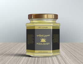 t0x1c3500 tarafından Packaging design for Royal Honey için no 9