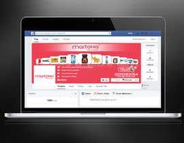 abdulrahman053 tarafından Design a Banner for martoka.com için no 23