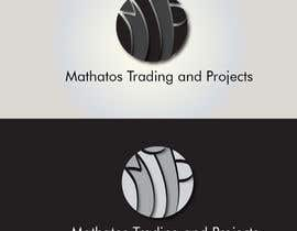 faisalaszhari87 tarafından Design a Logo for a trading and project company için no 1