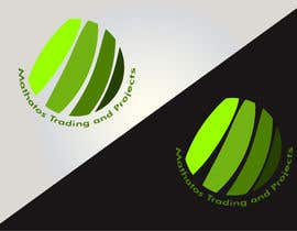 faisalaszhari87 tarafından Design a Logo for a trading and project company için no 2