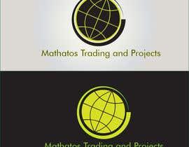 faisalaszhari87 tarafından Design a Logo for a trading and project company için no 4