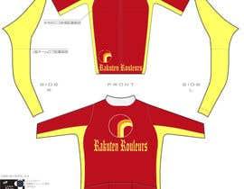 #5 untuk Design a Cycling Uniform! oleh rapthor