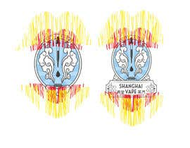 #14 untuk Design a T-Shirt for Shanghai Vape! oleh dohaabdelmoamen
