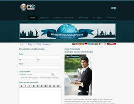 #30 for www.type2translate.com - Design our new header image for our site! by pbrontas