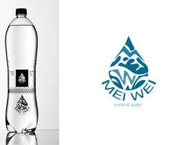 CTLav tarafından Design a Logo for a package product için no 50