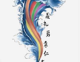 #1 untuk Design a Tattoo, 7 virtues of bushido oleh infiniumtech13