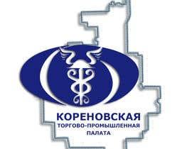 IriDa87 tarafından Разработка логотипа   Development of a logo için no 53