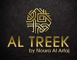 #19 untuk Al Treek logo design oleh benson92