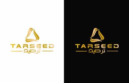 #35 untuk Design a Logo (logo Redesign) oleh hassan22as