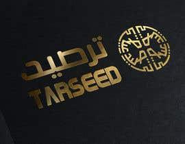 #65 untuk Design a Logo (logo Redesign) oleh a7mdmostafa