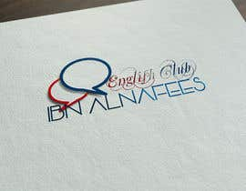 #10 untuk Logo design for English Club oleh blackjacob009