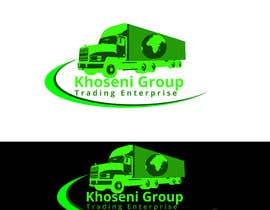 KhawarAbbaskhan tarafından Design a Logo for a trading enterprise için no 12