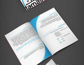#31 untuk Design Stationery and brochure oleh obayomy
