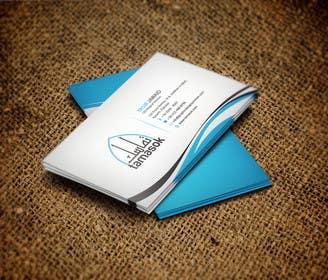 #19 untuk Design Stationery and brochure oleh LeeniDesigns