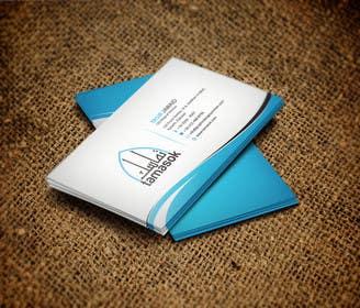 #21 untuk Design Stationery and brochure oleh LeeniDesigns