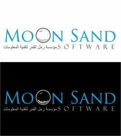 #10 untuk Design a Logo For Moon Sand Software (Arabic - English) oleh olja85