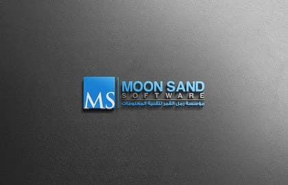 PyramidsGraphic tarafından Design a Logo For Moon Sand Software (Arabic - English) için no 2