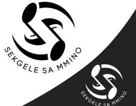 #48 untuk Design a Logo oleh ralfgwapo