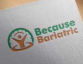 dimasanom9708 tarafından Design a Logo için no 56