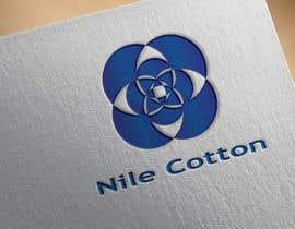mahmoudtharwat1 tarafından Design a Logo for home textile company için no 47
