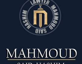 ahmedadel107 tarafından Design a Logo ( Lawyer ) için no 16