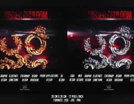 gfxalex12 tarafından Design an Advertisement için no 36