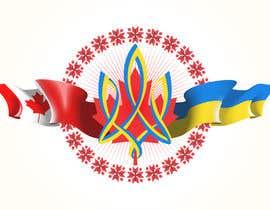 lenssens tarafından Design a T-Shirt - Ukrainian theme için no 31