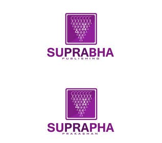 sayuheque tarafından Design a Logo için no 6