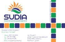Graphic Design Contest Entry #1 for Business Card Design for SUDIA (Aka Sudanese Development Initiative)