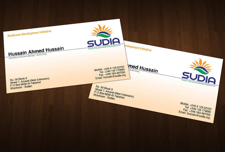 Contest Entry #69 for Business Card Design for SUDIA (Aka Sudanese Development Initiative)