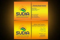 Graphic Design Contest Entry #78 for Business Card Design for SUDIA (Aka Sudanese Development Initiative)