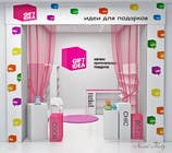 Contest Entry #4 for 3D Interior Design For A Novelty Lifestyle & Gifts Retailer Shop