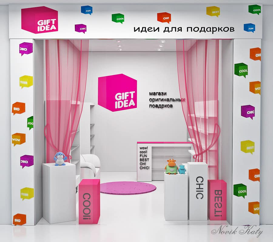 #4 for 3D Interior Design For A Novelty Lifestyle & Gifts Retailer Shop by katerinanovik