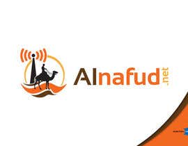 #165 cho Design a Logo for Alnafud.net bởi digitalmind1