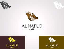 #121 for Design a Logo for Alnafud.net by samslim