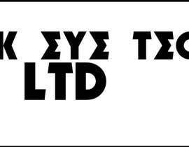 #23 para Design a Logo and Banner por umerkhan12