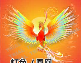 #10 untuk Looking for someone, who can draw a phoenix in spectral colours for profile picture oleh mgliviu